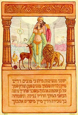 Il cantico dei cantici, miniatura ebraica